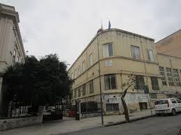 Percorso Scuola-Lavoro, martedì sarà firmata la convenzione Seguenza-Dogana