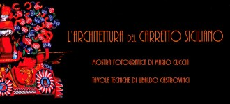 mostra ficofest 1
