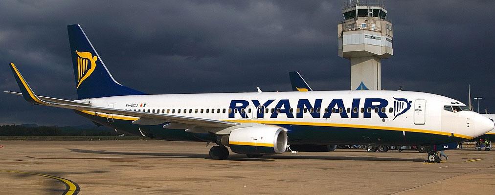 aereo rajaner