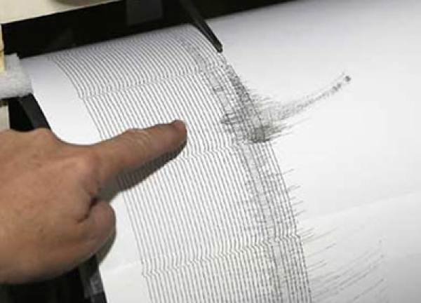 Scossa terremoto magnitudo 3.8 al largo isole Eolie
