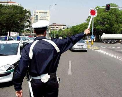 poliziamunicipale 0