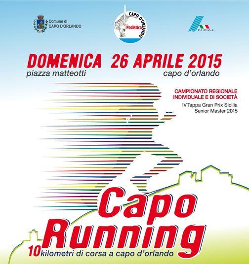 corsa 2015