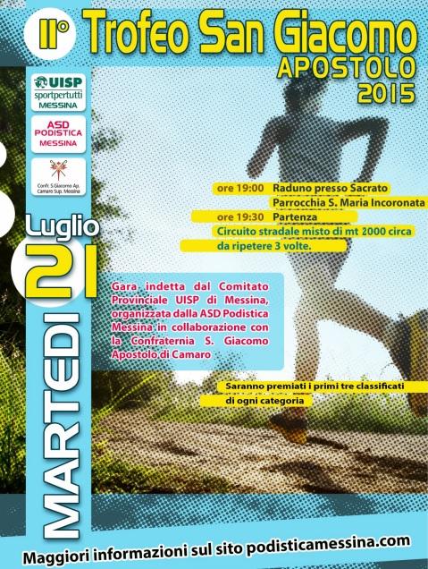"""Si svolgerà il 21 luglio il """"2° Trofeo San Giacomo Apostolo"""""""