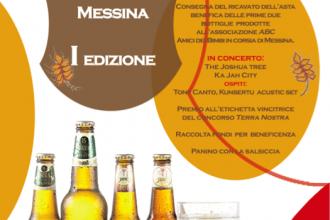 locandina-festa-birrificio