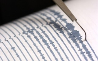 foto-terremoto