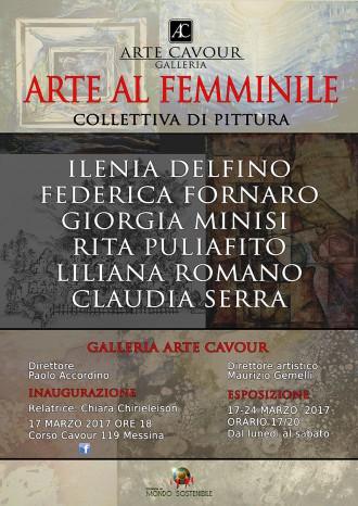 Locandina - Arte al femminile