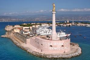 Messina - AroundMe