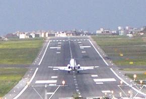 Aeroporto-Tito-Minniti