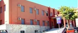 ospedale Sant'agata militello