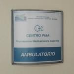 Foto 07 - ambulatorio - Centro Procreazione Medicalmente Assistita - Papardo, Messina