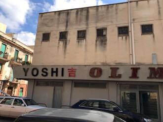 Foto insegna attività orientale - Cinema Olimpia
