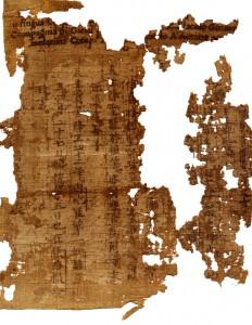 Foto della traduzione cinese dell'epistola della Madonna della Lettera al Museo Regionale di Messina
