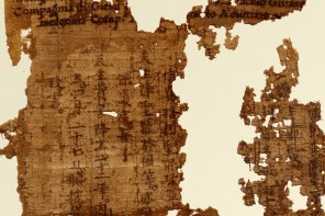 Lettera-Metello-Museo-Regionale-Messina_crop