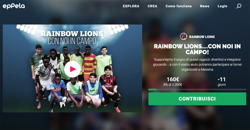 scheda del progetto rainbow lions su eppela