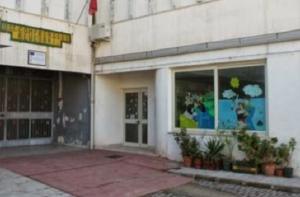Scuola Albino Luciani