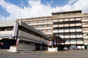 Foto dell'ospedale Policlinico di Messina