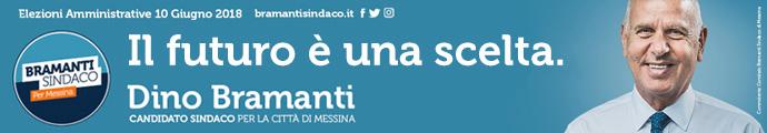 Amministrative 2018 – Dino Bramanti Il futuro è una scelta
