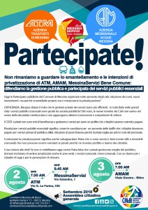 piattaforma-partecipate-cmdb-locandina