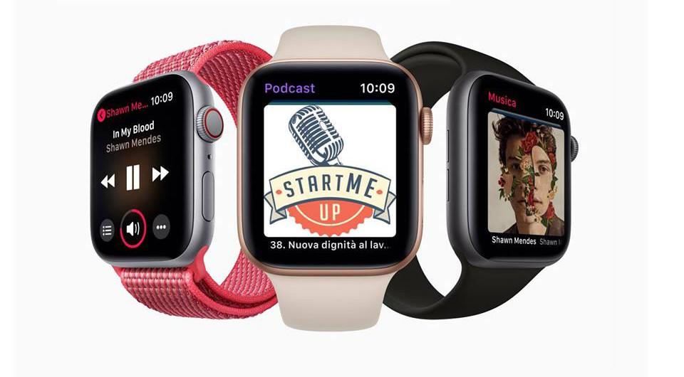foto del logo sul sito della apple di Start Me Up