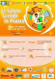 locandina la salute scende in piazza