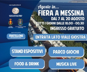 Agosto in Fiera a Messina – 2019