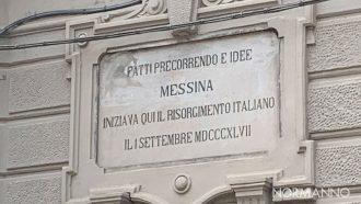 targa in via I settembre che commemora la rivolta di messina del 1847