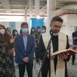 benedizione hub vaccini covid di taormina