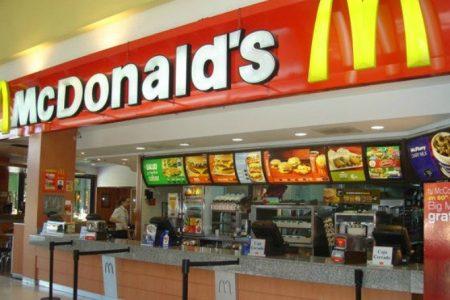 mcdonalds assume: lavoro a messina e milazzo